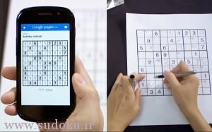 با کمک گوگل، سودوکو حل کنید